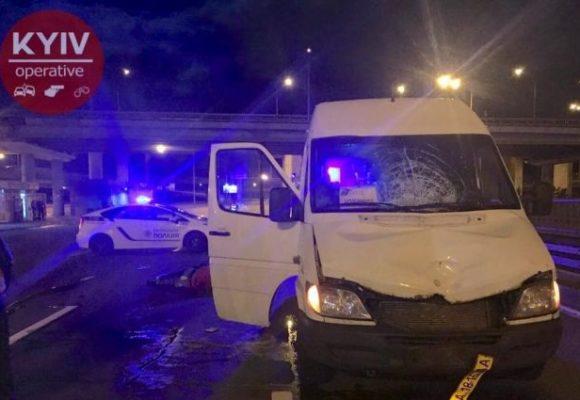 Смертельное ДТП в Киеве: пара перебегала сразу восемь полос