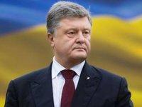 Порошенко о санкциях: Россия платит высокую экономическую цену за свою агрессию