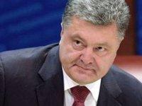 Украина противостоит агрессии РФ на восточном фланге НАТО и уже сегодня играет важную роль для Альянса — Порошенко