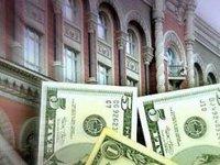 Валовый внешний долг Украины во II кв.-2018 сократился на 1,2%