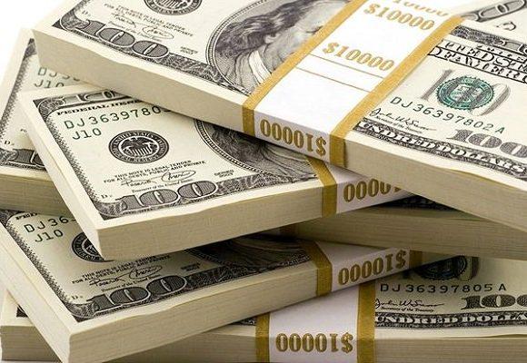 Топ-чиновница ГФС попалась на взятке в 75 тысяч долларов
