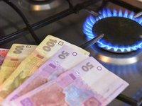 Кабмин планирует начать монетизацию жилищных субсидий с 2019г