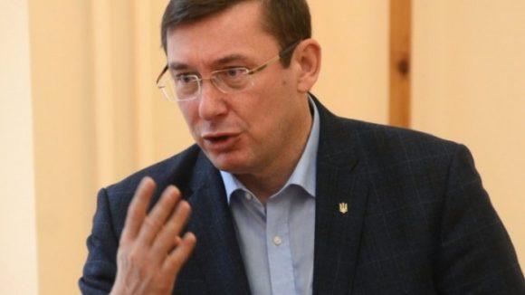 Луценко повторно просит снять депутатскую неприкосновенность с Вилкула и еще троих
