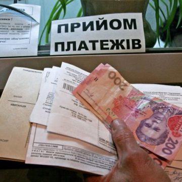 Украинцы задолжали за коммуналку более 13 млрд грн