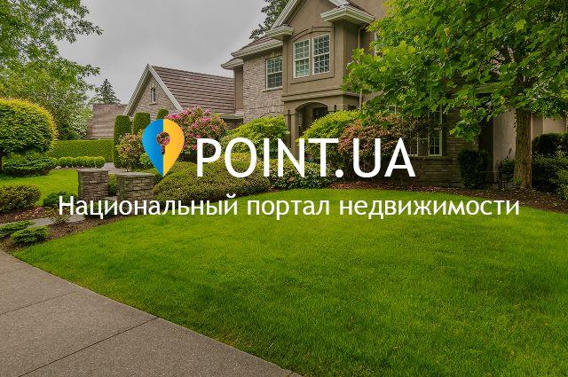 Point.ua — новый сервис для поиска недвижимости в Украине
