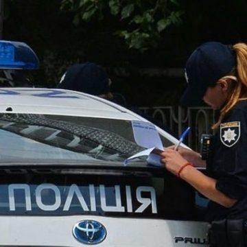 В центре Киева избили и ограбили иностранца