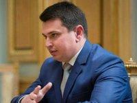 Сытник обещает прийти на заседание антикоррупционного комитета Рады