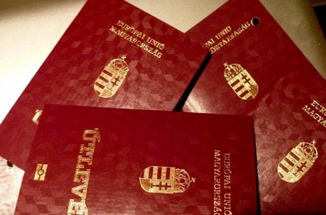 «Миротворец» пополняет базу владельцами венгерских паспортов