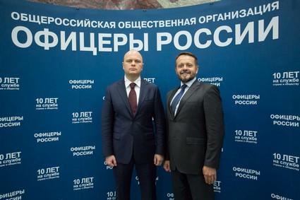 Сергей Павленко теряет репутацию