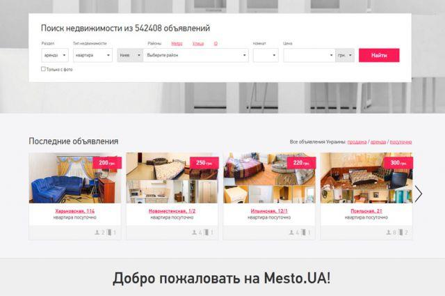 Стоимость услуг риэлтора при покупке квартиры в Одессе