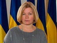 Геращенко: Мы в очередной раз призвали европейских и американских партнеров усилить давление на Кремль в вопросе освобождения заложников
