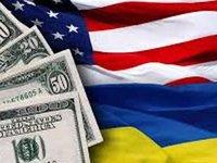 Трамп подписал бюджет Пентагона, которым Украине выделяется $250 млн на оборону
