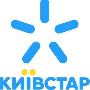 Кременчугские «умельцы» и фиктивный налоговый кредит