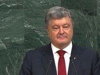 Ситуация на временно оккупированных территориях Украины станет темой обсуждения на 73-й сессии ГА ООН