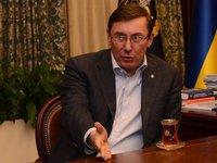 Луценко заявляет об отсутствии результатов в работе НАБУ