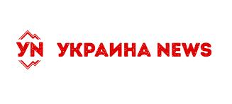 Новости Украина -foxtalknewsletter.com