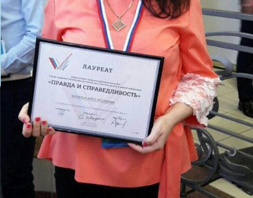 Рауф Арашуков и его помощница Ася Капаева: очистка репутации и медиа-игрища сенатора