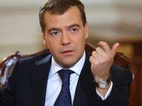 Российские контрсанкции коснутся сотен граждан Украины – Медведев