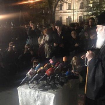 Решение Синода Вселенского патриархата: Украинская церковь получит Томос