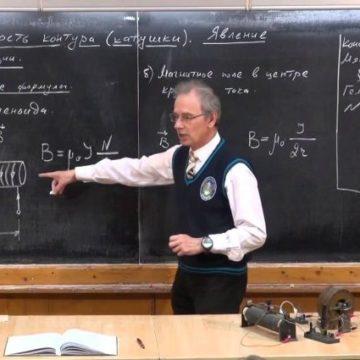 В Одессе избили и ограбили известного преподавателя-физика