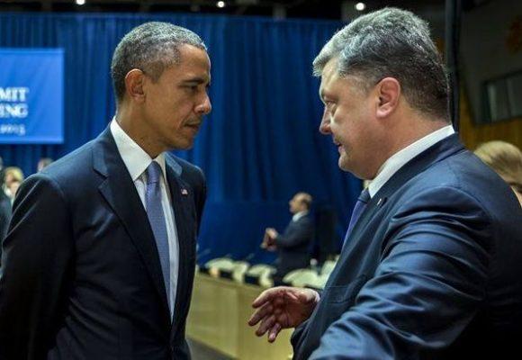 Порошенко не сумел сохранить подарки Обамы и Байдена