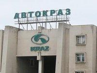 Хозсуд Киева возбудил дело о банкротстве «АвтоКрАЗа» по иску Ощадбанка, должник подаст апелляцию