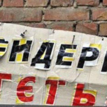 В Черкасской области готовятся к акциям протеста из-за «рейдеров в погонах»