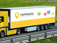 «Укрпошта» получила лицензию таможенного брокера и будет предоставлять услуги по оформлению ГТД