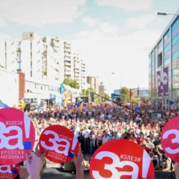 Топонимическая война: Как исчезло последнее препятствие на пути Македонии в ЕС