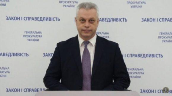 Дело о мошенничестве на $500 тысяч: ГПУ обжалует оправдательный приговор Гречковскому