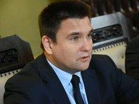 Главы МИД Украины и Венгрии встретятся в Варшаве на следующей неделе — Климкин