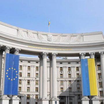 Украина объявила консула Венгрии персоной нон-грата, он должен покинуть страну
