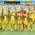 Украина — Чехия — 1:0 Онлайн-трансляция матча