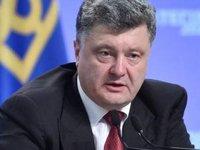Порошенко в ответ на санкции РФ: Москве нужно не бряцать оружием, а пойти вон из Украины