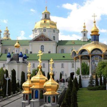 Тернопольский облсовет просит взять Почаевскую лавру под круглосуточную охрану