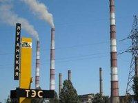 «ДТЭК Энерго» оценивает строительство ж/д путей к Луганской ТЭС в 1 млрд грн