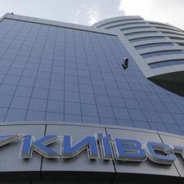 «Київстар» передает переписку абонентов напрямую ФСБ