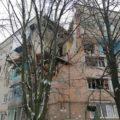 Эксперты поделились первыми выводами о причинах взрыва в Фастове