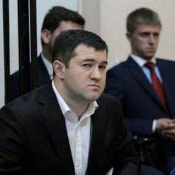 Внезапно: суд восстановил Насирова на должности главы ГФС