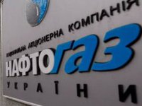 «Нафтогаз» в ноябре заплатил в госбюджет 8,1 млрд грн дивидендов