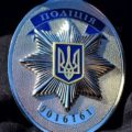 В Харькове полиция расследует смерть девочки, умершей в «скорой помощи»