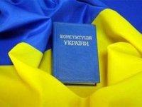 В Конституции Украины следует уточнить социальные и экономические права украинцев, так как они стали фикцией – правозащитники