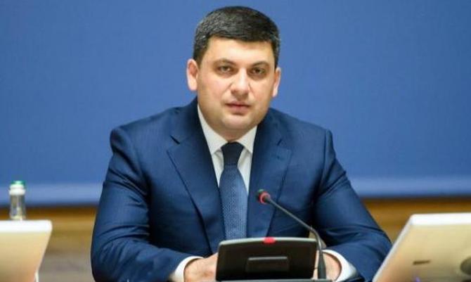Гройсман призвал украинцев не платить за коммуналку