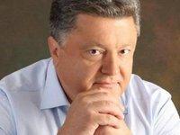 Порошенко поручил Кабмину, обладминистрациям и КГГА предпринять меры для завершения объединения территориальных громад