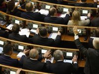 Рада со второй попытки приняла уточнения в законопроект 9260 и отменила постепенное увеличение ставок экологического налога