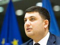 Миссия ЕС по оценке инфраструктурных проектов Приазовья прибудет в Украину в конце недели