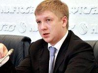 «Нафтогаз» ожидает до апреля принятие судебных решений в Нидерландах о старте продажи арестованного имущества «Газпрома»