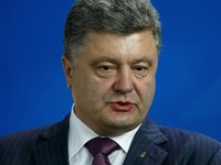 Украина и Турция подписали соглашение о закупке для украинской армии ударных беспилотников Bayraktar TB2