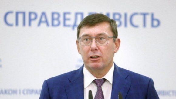 Детективы НАБУ будут расследовать дело о взятке Луценко