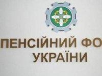 Кабмин утвердил бюджет Пенсионного фонда на 2019г с доходами и расходами в 398 млрд грн